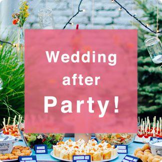 結婚式二次会におススメしたい人気のパーティー会場特集