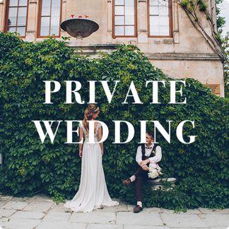 一軒家貸切結婚式・ゲストハウスウエディング対応の会場特集