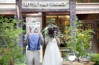 MY Home Wedding LITTLE MARY