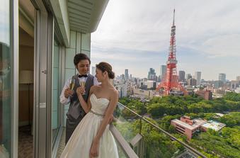 東京タワーに見守られて、一生に一度の特別な一日を