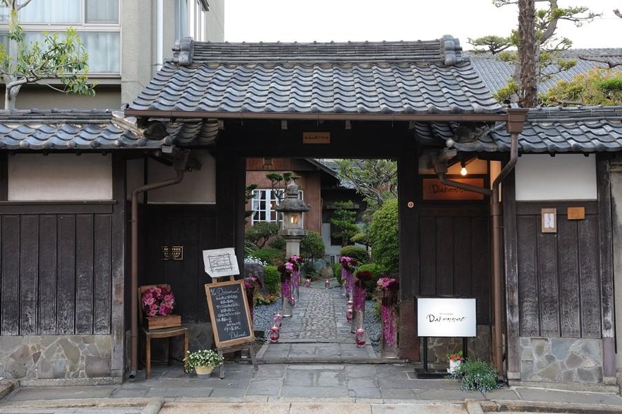 大正13年築 名古屋市白壁の「文化のみち」に佇む歴史的な建造物