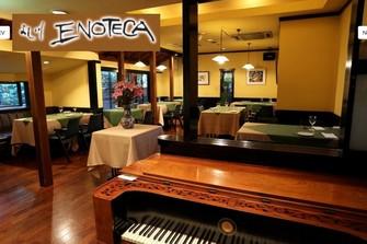 ■エノテカ 日本家屋をそのまま使用したとても趣のある ~イタリアン~ レストラン