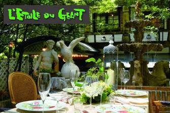 ■レトワール ヨーロピアンクラシックな ~フレンチ~ レストラン