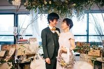 2018年秋の結婚式 相談会